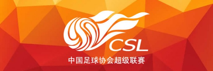 chinese-super-league-alt