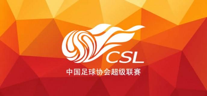 chinese-super-league-alt